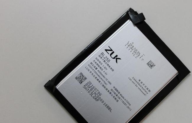 Аккумулятор BL255 Lenovo ZUK Z1