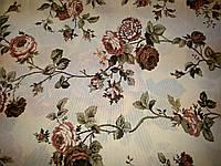 Ткань портьерная, обивочная, шторная мод. 120417 V 28