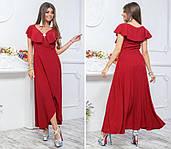 Невероятные платья для изысканных женщин!
