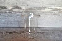 """Пластиковый стакан с купольной крышкой """"Кристал NEW"""" 300 мл 50 шт"""