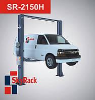 SkyRack SR-2150H Автомобильный двухстоечный электрогидравлический подъемник