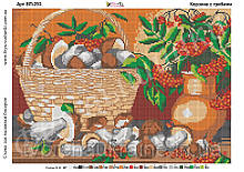 Схема полной вышивки бисером Корзина с грибами + комплектация бисером Preciosa