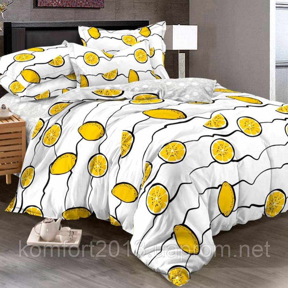 Полуторное постельное белье, Лимончелло, сатин 100%хлопок