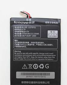 Аккумулятор BL195 Lenovo A2107 A2207 L12T1P31