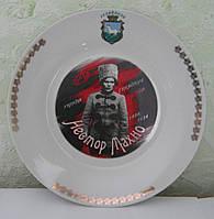 Тарелка 200 мм с нанесением, фото 1