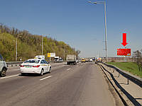 Рекламный Щит г. Киев, Надднепрянское шоссе, возле ж/д переезда, в сторону бул. Дружбы Народов
