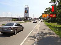 Рекламный Щит г. Киев, Надднепрянское шоссе, заезд на мост Дарницкий , из центра, правый