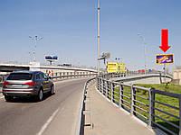 Рекламный Щит г. Киев, Набережное шоссе, развязка на мосту Патона – выезд с Надднепрянского шоссе в сторону пр-т. Воссоединения, левого берега