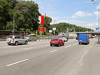 Рекламный Щит г. Киев, Надднепрянское шоссе, перед мостом Патона, в сторону пл. Почтовой