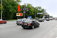 Рекламный Щит г. Киев, Дружбы Народов бул., возле пл. Героев ВОВ, в центр