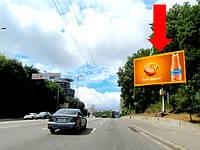 Рекламный Щит г. Киев, Дружбы Народов бул., 200 м от остановки пл. Героев ВОВ , в сторону моста Печерского