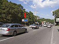 Рекламный Щит г. Киев, Дружбы Народов бул., 200 м от остановки пл. Героев ВОВ , в сторону моста Патона