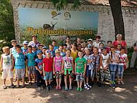 Екскурсія на равликову ферму