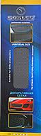 Sahler №2, 100*20 см Защитно декоративная сетка для бампера и радиатора черная