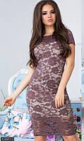Платье нарядное гипюр  438841-3