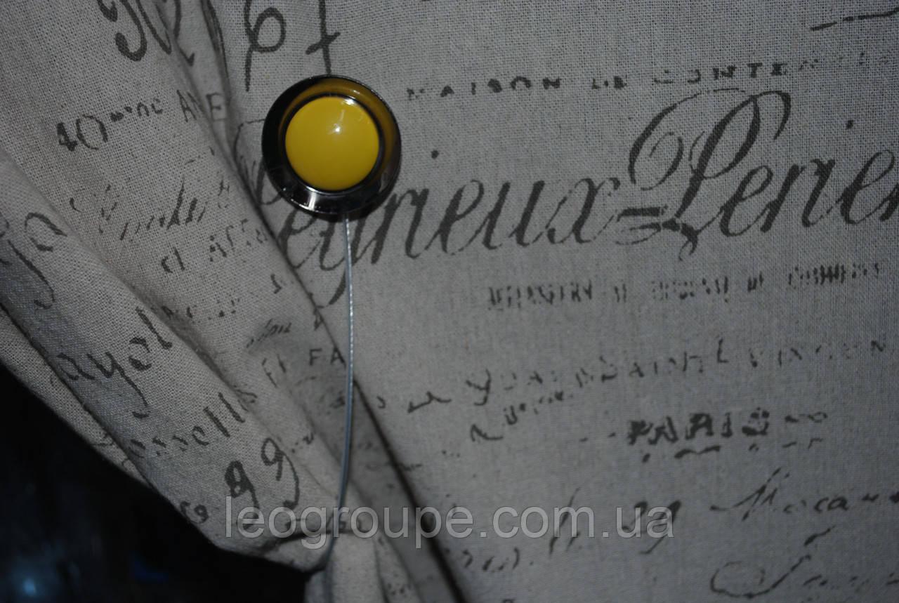 Магнит на тросике Юпитер желтый