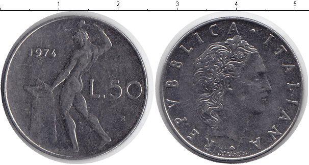 Італія 50 лір 1957р.