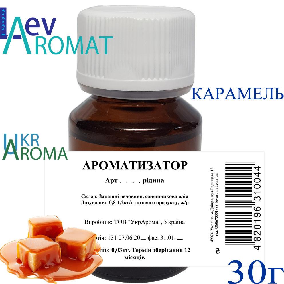 Карамель-тоффи аромат для мороженого и кремов (11.054) 30грамм