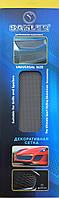 Sahler №3, 100*20 см Защитно декоративная сетка для бампера и радиатора черная