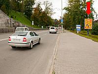 Аренда Ситилайт г. Киев, Героев Крут аллея, напротив дома 13, в сторону Днепровского спуска
