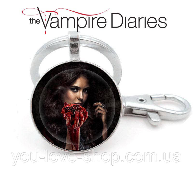 Брелок Дневники Вампира Vampire Diaries с Еленой Кэтрин