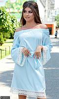 Платье голубое с кружевом 438836-2