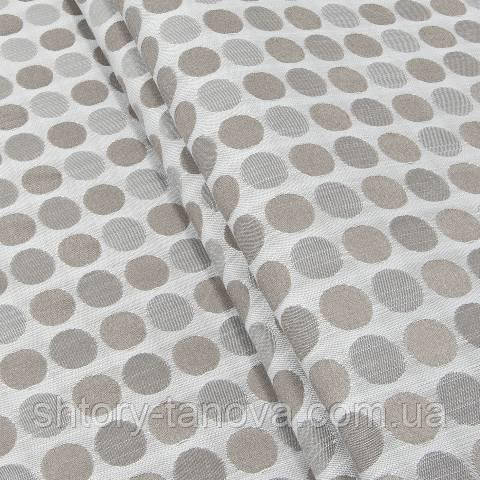 Декоративная ткань для штор, горохи