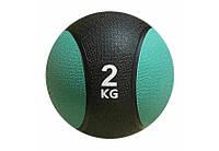 Мяч медичний (медбол) 2 кг