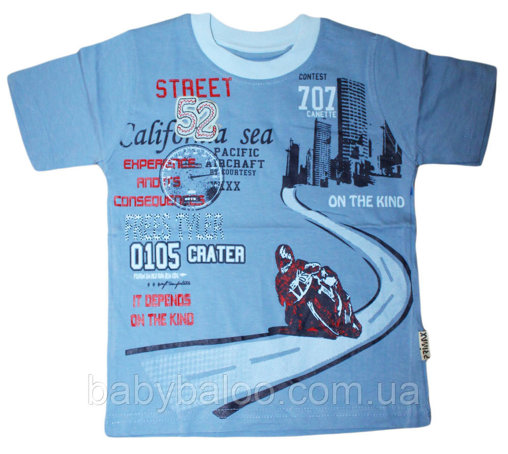 Красивая футболка для мальчика с вышивкой (рост от 92 до 110см)