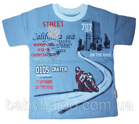 Красивая футболка для мальчика с вышивкой (рост от 92 до 110см), фото 2