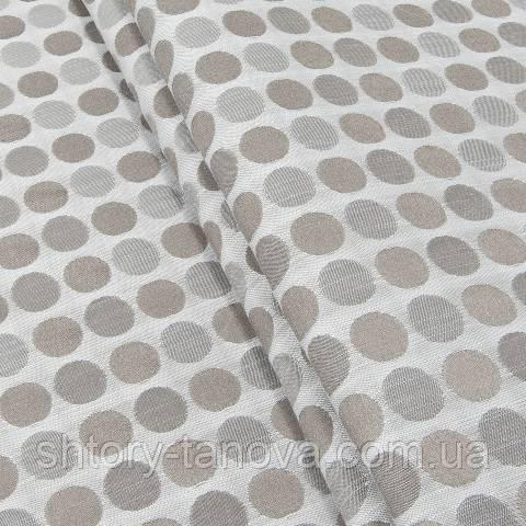 Декоративная ткань для штор, горохи бежево-серый