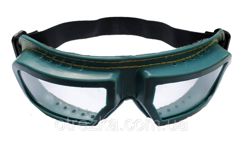 Очки защитные прошитые войлок со стеклом (Харьков)