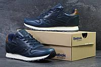 Мужские кроссовки  Reebok рибок-темно-синие -Натур.кожа,вставки пресскожи,подошва пена Размеры: 41-46 Вьетнам, фото 1