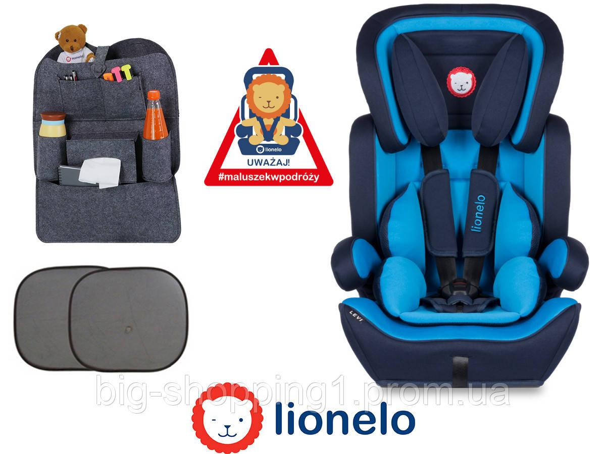 Автокрісло автокресло LIONELO LEVI 9-36 kg + органайзер у подарунок