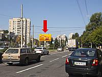 Размещение рекламы Щит г. Киев, Ивашкевича ул., 3 напротив, разделитель (№2), в сторону пр-т Правды