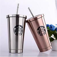 Термостакан с крышкой и трубочкой Starbucks (Старбакс)  500 мл
