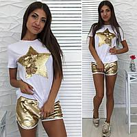 Женский стильный костюм с шортами и двухсторонней пайеткой\ золото