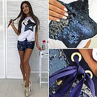 Женский стильный костюм с шортами и двухсторонней пайеткой \ темно-синий