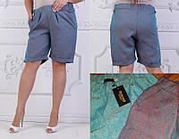 Женские шорты из льна с хамелеон эффектом #24 в расцветках