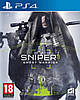 Sniper: Ghost Warrior 3 (Тижневий прокат запису)