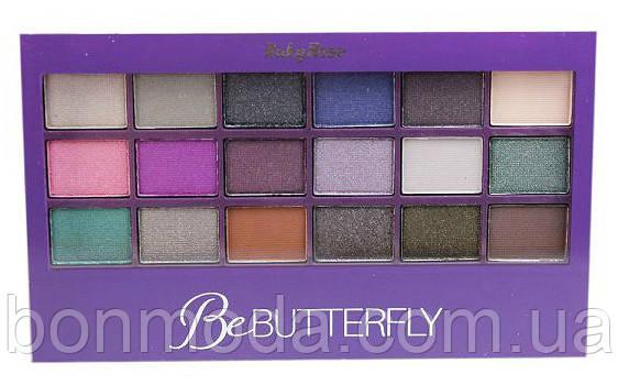 """Палетка теней с праймером Ruby Rose HB-9922 """"Be Butterfly"""""""
