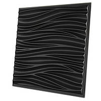 "Форма для 3D панелей ""Волна"" 500*500 мм"