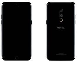 Смартфон Meizu 15 LTE Dual Black 4/128gb Qualcomm Snapdragon 660 MSM8976 Plus 3000 мАч