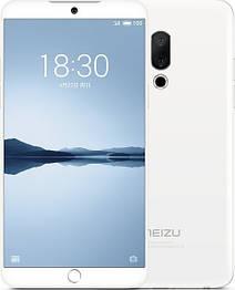 Смартфон Meizu 15 LTE Dual White 4/64gb Qualcomm Snapdragon 660 MSM8976 Plus 3000 мАч