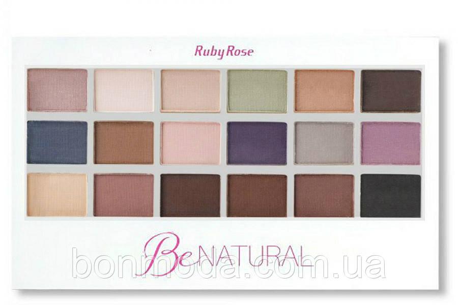 """Палетка теней с праймером Ruby Rose HB-9930 """"Be Natural"""""""