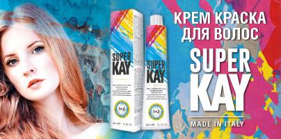 KayPro Super Kay Италия