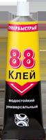 """Универсальный клей """"88"""" тюбик 100гр"""