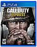 Call of Duty WW2 (Тижневий прокат запису)
