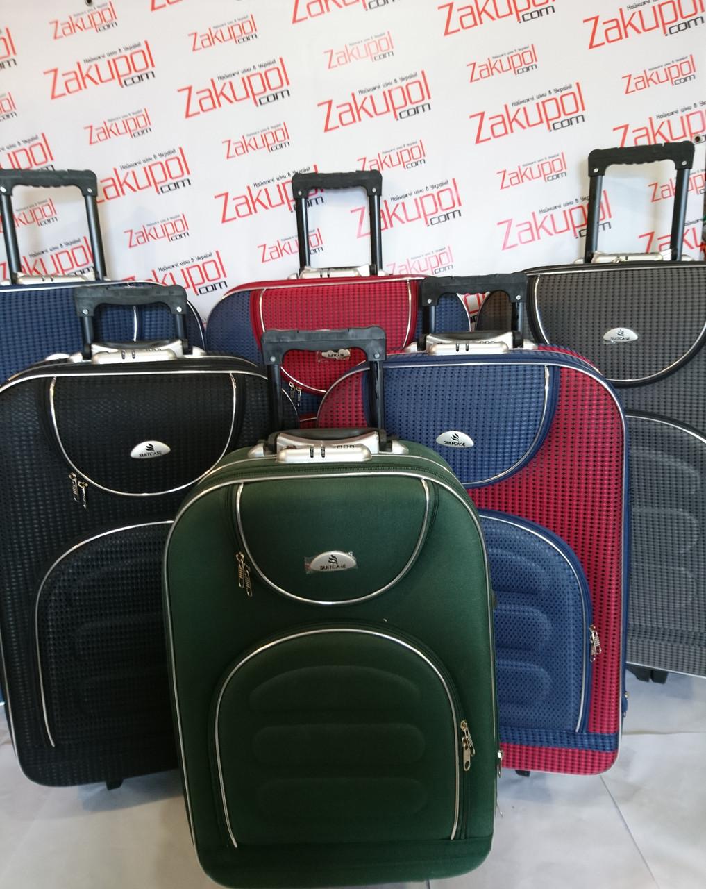 Чемодан Suitcase 801 C, малый