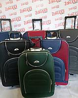 Чемодан Suitcase 801 C, малый, фото 1